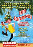 kopiya_cisafisha_148033673415.jpeg