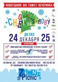 kopiya_cisafisha_148110372341.jpg