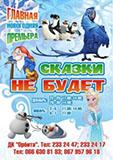 kopiya_cisafisha_14816999191.jpg