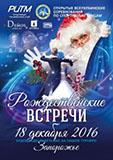 kopiya_cisafisha_148172108956.jpg