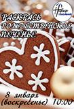 kopiya_cisafisha_148222444199.jpg