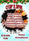 kopiya_cisafisha_148223743734.jpg
