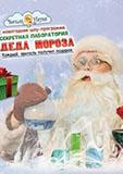 kopiya_cisafisha_148224180675.jpg