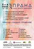kopiya_cisafisha_149492031182.jpg
