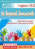 kopiya_cisafisha_149501744553.jpeg