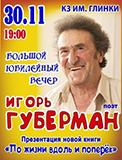 kopiya_clnuwmorcc4.jpg