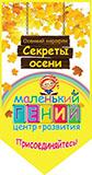kopiya_cynov3fdn0.jpg