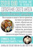 kopiya_e923gvuh-zk.jpg