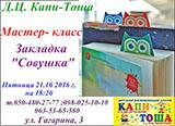 kopiya_eqjifsghu_a.jpg