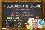 kopiya_f4ma9zgaakm.jpg