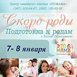 kopiya_fiovnogrg8a.jpg