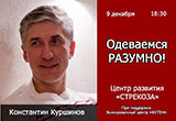 kopiya_hdarpfs6oju.jpg