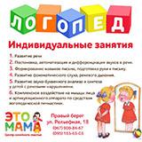 kopiya_id2ffopca1w.jpg