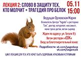 kopiya_ifdx7m56uuw.jpg