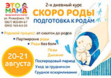 kopiya_ignwrbyqlwc.jpg