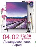 kopiya_ikv7kovmzw.jpg