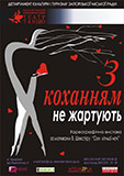 kopiya_image1.jpg
