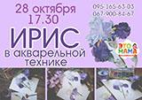 kopiya_ixyk44r3fh4.jpg