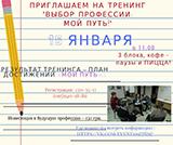 kopiya_j1drkvxd1wi.jpg