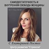 kopiya_jbeorlqrwta.jpg