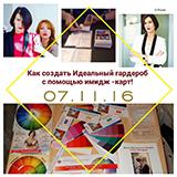 kopiya_jmta8qs93wi.jpg