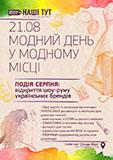 kopiya_jtsli_d9v28.jpg