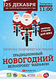 kopiya_kadc4cogpjq.jpg