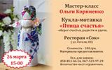 kopiya_kaesssi4etw.jpg