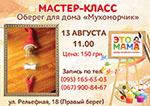 kopiya_kjfo7hfm1b8.jpg