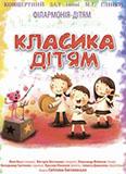 kopiya_klasika-dttyam_7349.jpg