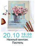 kopiya_kopiya_21767981_1410.jpg