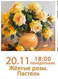 kopiya_kopiya_22829206_1429252047195780_2773438843058391545_o.jpg