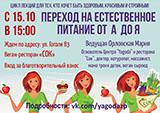 kopiya_l5vdgablo2o.jpg