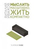 kopiya_mk-po-intereru17772.jpg
