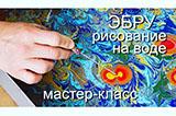 kopiya_mk5fzcxuubg.jpg