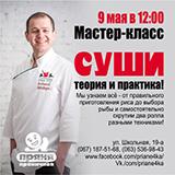 kopiya_mpy_13szoe0.jpg