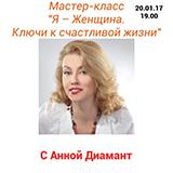 kopiya_n0eacgbiqfo.jpg