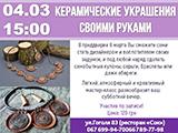kopiya_nkzb4r3ltd4.jpg