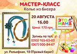 kopiya_o7z-r3mvzfs.jpg