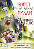 kopiya_obtgtuxda-o.jpg