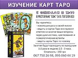 kopiya_olfot-g5bys.jpg