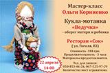 kopiya_onwmlre-6mq.jpg