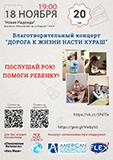 kopiya_ot5r8t-d6to.jpg