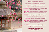 kopiya_ozhdrj9-zzi.jpg