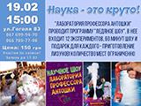 kopiya_pulwfeb4ojs.jpg