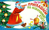 kopiya_qiofsjukmq8.jpg
