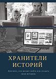 kopiya_qmsdaqpsfom.jpg