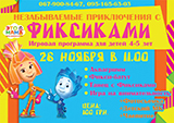 kopiya_rrkx7-8wvxc.jpg
