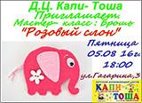kopiya_vuthoibpbeu.jpg