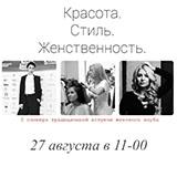 kopiya_wko7psgk87e.jpg